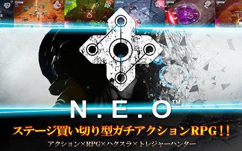 ステージ買い切り型アクションRPG「N.E.O」のAndroid版が本日より配信開始