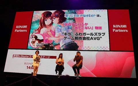 ディレクターと出演声優が作品の見どころを語った「夢現Re:Master」スペシャルステージをレポート【TGS2019】