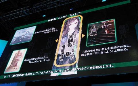 内田真礼さん、小清水亜美さんをゲストに実機プレイを披露した「十三機兵防衛圏」スペシャルトークショウ【TGS2019】