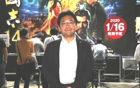 「三國志14」の越後谷プロデューサーにインタビュー-本作に込めた開発陣のこだわりや思いとは?【TGS2019】