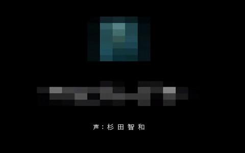 「DEATH STRANDING」に杉田智和さんの出演が決定!役名などは現時点では不明【TGS2019】