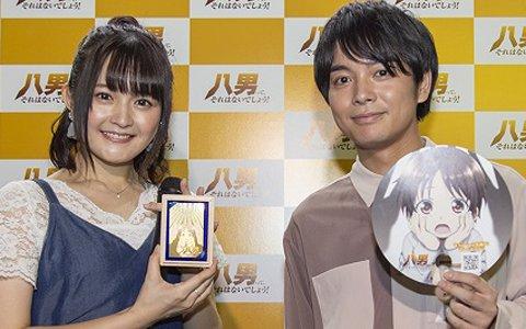「八男って、それはないでしょう!」榎木淳弥さんと西明日香さんが登壇したTGS2019スペシャルトークショーのレポートが公開!