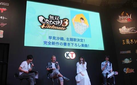 ガイア役・早見沙織さんがサプライズ出演!「『無双OROCHI3』公式生放送出張版 ver Ultimate」ステージレポート【TGS2019】