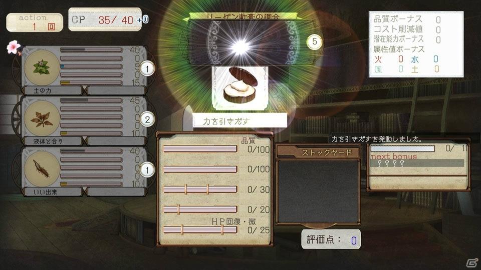 「アトリエ ~黄昏の錬金術士 トリロジー~ DX」限定版2種の特典アイテムを紹介!