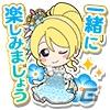 「ラブライブ!スクールアイドルフェスティバル」μ's 絢瀬絵里誕生日記念キャンペーン開催!