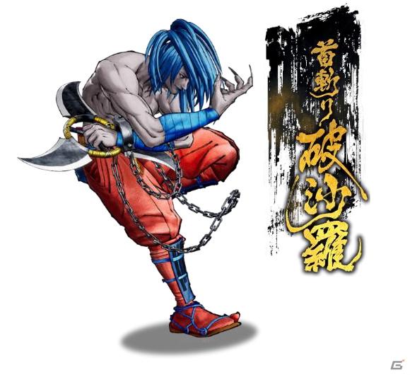 AC版「SAMURAI SPIRITS」の稼働日が10月24日に決定!斬紅郎無双剣より「首斬り破沙羅」も登場