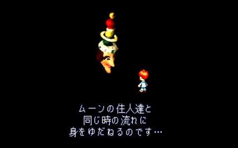 22年前にスルーした「moon」をNintendo Switchでプレイ―世間の声とは関係なく好きになり、純粋に感謝したくなった