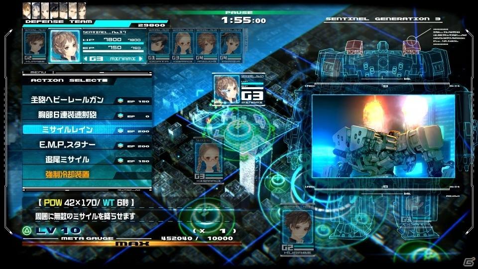 「十三機兵防衛圏」シミュレーションバトルもプレイできる序盤まるごと体験版の配信日が10月30日に決定!