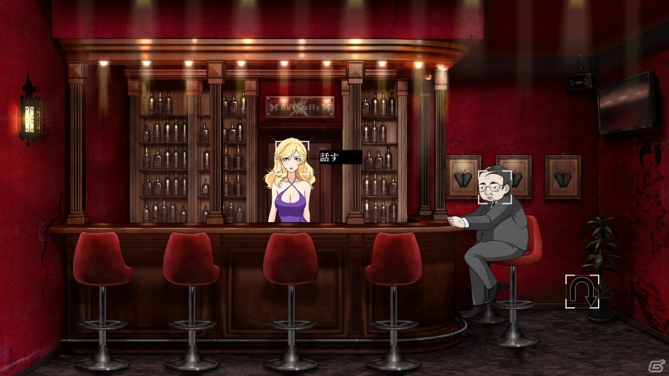 Switch版「Tokyo Dark -Remembrance-」が配信開始!「東京ダーク」では語られなかった謎が解明され新たなエンディングも追加