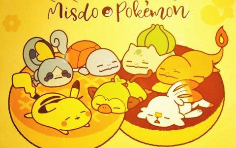 シュワシュワもちもちのタピオカドリンクには新ポケモン3匹が登場!「ミスドでポケモンに会おう!」試食会をレポート