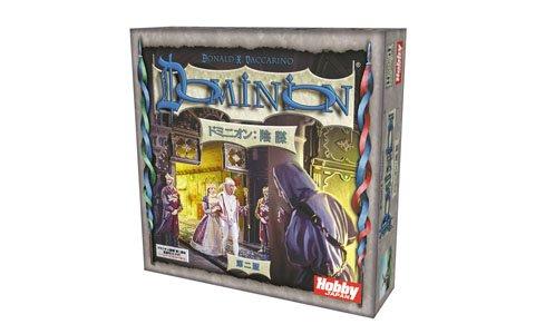 「ドミニオン」の第一拡張セットがリニューアル!「ドミニオン:陰謀 第二版」日本語版が11月上旬に発売
