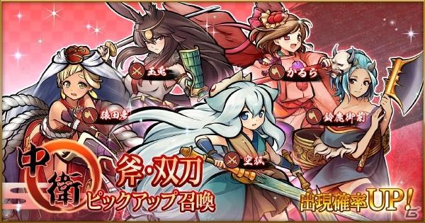 「かくりよの門 -朧-」新式姫・おさきが登場!メインストーリー7章「奈落ノ城」も追加