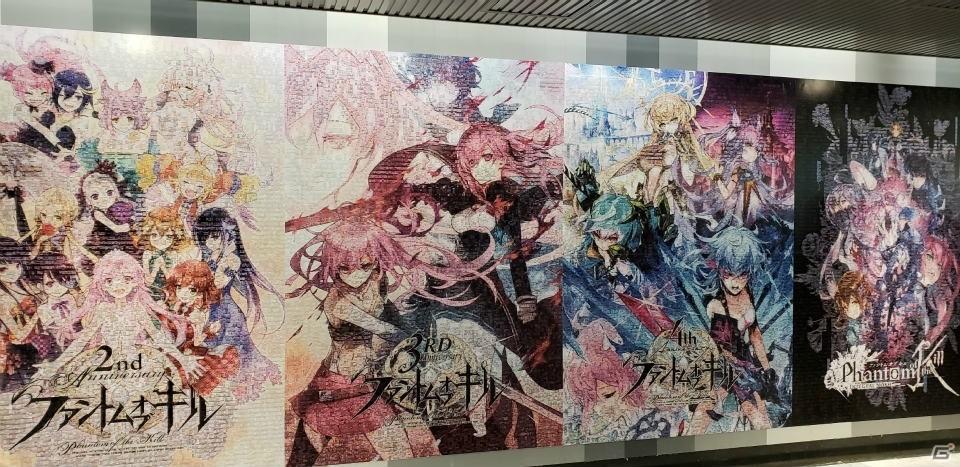 「ファントム オブ キル」ユーザーのゲーム画面で作ったモザイクアートの大型広告が渋谷駅に登場!