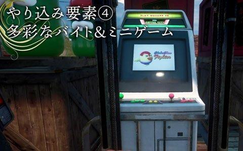 """「シェンムーIII」""""つながり""""をテーマにしたやり込み要素を紹介するインタビュー動画第4弾が公開!"""