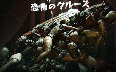 心理的ホラー・アドベンチャー「Layers of Fear 2-恐怖のクルーズ」のPS4版が本日配信!Steam版も12月12日に発売