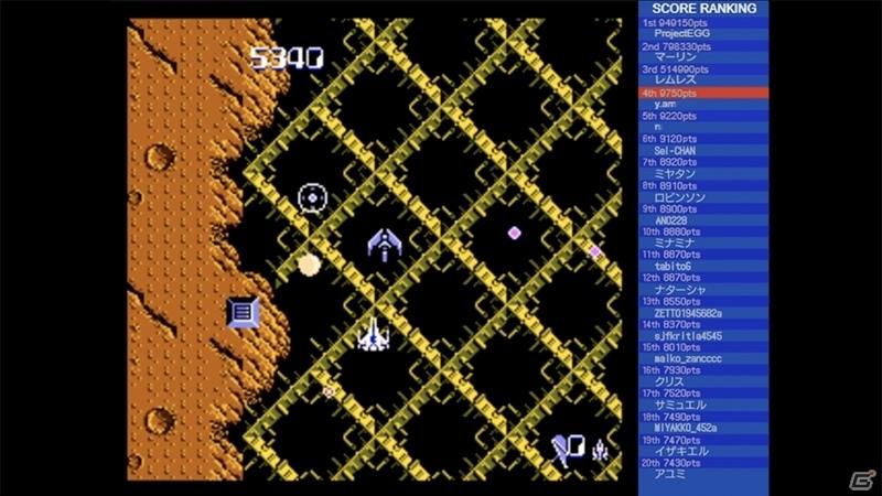 「RPGアツマール」ゲーム内課金システムの提供が開始!買い切りやDLC、アイテム課金が可能に