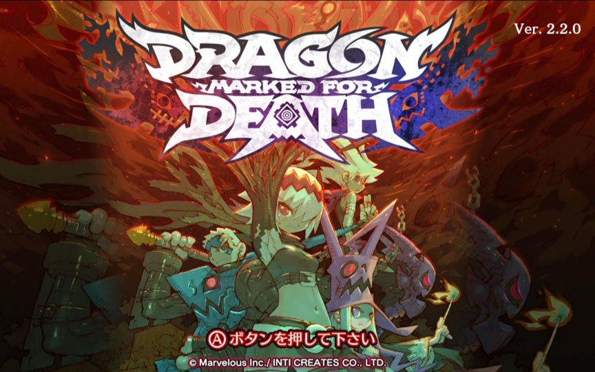 「Dragon Marked For Death」レベルキャップ解放や新たな古龍との契約などが追加されるアップデートが配信!