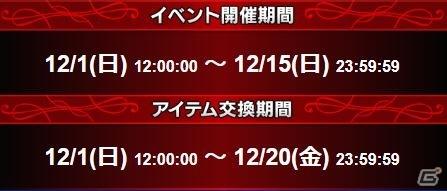 「FFBE」FFXIII-2よりCGムービー付きユニット・セラが参戦!ノエルやホープ、ライトニングも同作品より登場
