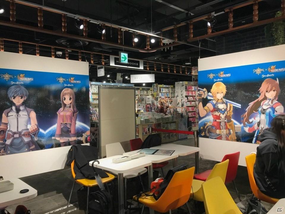 「スターオーシャン&ヴァルキリープロファイルシリーズ アニバーサリーコラボカフェ」試食会の模様をレポート