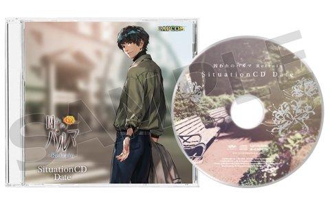 Switch「囚われのパルマ Refrain」イーカプコン限定版の予約が開始!チアキとのお外デートを楽しめるCDなどが同梱