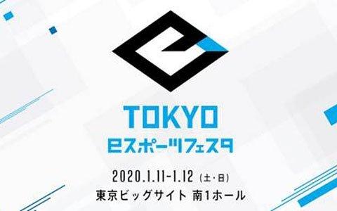 東京eスポーツフェスタにアスクが出展!最新のゲーミングデバイスで「レインボーシックス シージ」を体験可能