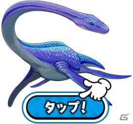 映画オリジナルキャラクターも登場するSwitch「ゲーム ドラえもん のび太の新恐竜」の公式サイトがグランドオープン!