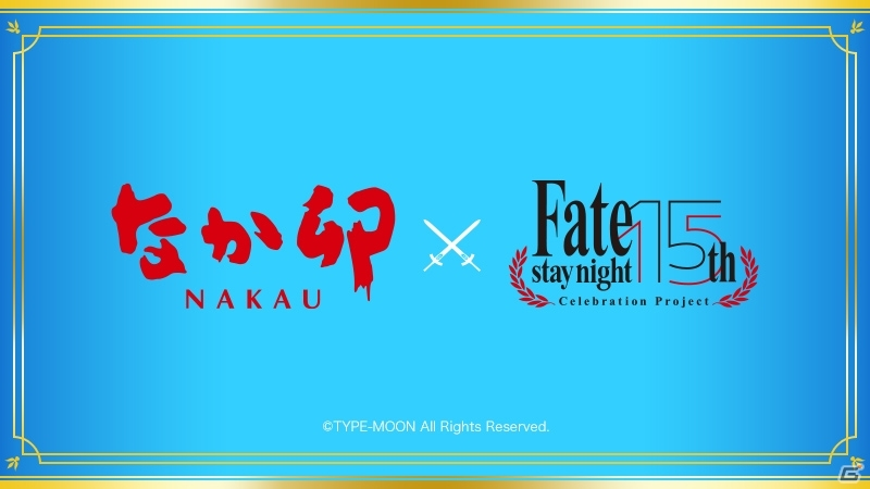 """「TYPE-MOON展 Fate/stay night -15年の軌跡-」第2期""""Unlimited Blade Works""""の展示が開始!"""