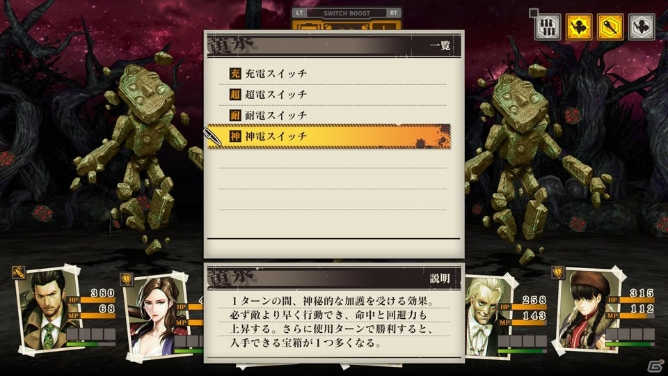 Xbox One版「黄泉ヲ裂ク華」はダウンロード専用で6月11日に発売!PS4/Nintendo Switchへの移植展開も明らかに