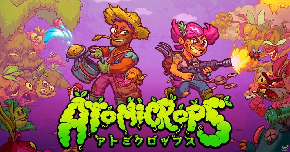 PS4/Switch「Atomicrops」が2020年夏に発売!荒廃した世界で農業に勤しむ新感覚ファーミングアクション