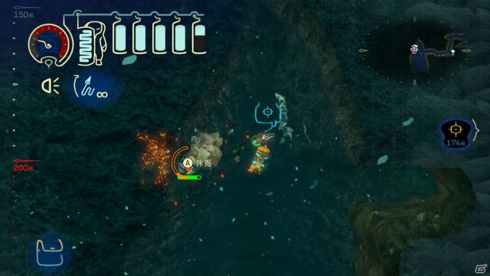 GWの旅行プランは深海で!「深世海 Into the Depths」ゲームコレクターインプレッション