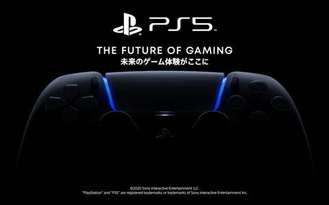 延期となっていたPS5映像イベントの配信日時が日本時間6月12日5時からに決定