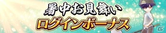 「アトリエ オンライン ~ブレセイルの錬金術士~」イベント「蒼海に光る人魚の秘宝」が実施!