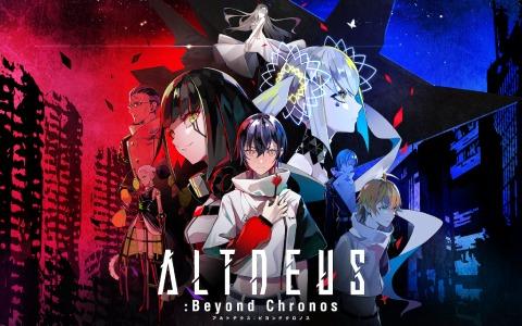 「東京クロノス」のシリーズ最新作となる「ALTDEUS: Beyond Chronos」が発表!