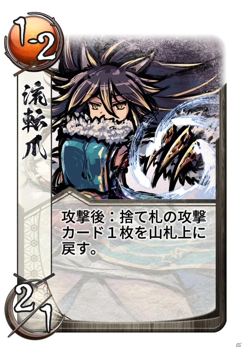 「桜降る代に決闘を 電子版」風と雷を象徴するメガミ・ライラが登場!