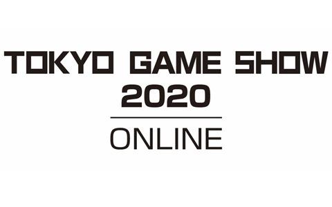 「東京ゲームショウ2020 オンライン」にて9月23日よりオンライン商談会が開催―有料参加者の募集が開始