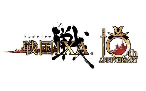 「戦国IXA」10周年を記念して大河ドラマ「麒麟がくる」との年間交流企画が実施!