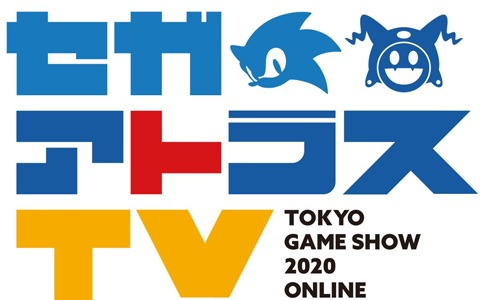「東京ゲームショウ2020オンライン」セガ・アトラスの出展タイトルや「セガアトラスTV」の詳細が公開!