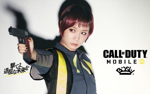 「コール オブ デューティ モバイル」とBiSHのコラボが発表!10月15日のゲーム内ライブで新曲を初披露