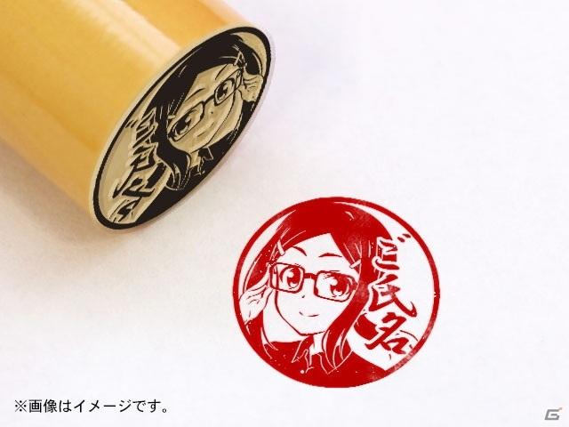 特製のSUGOIDEKAI印鑑も!?TVアニメ「宇崎ちゃんは遊びたい!」痛印が発売