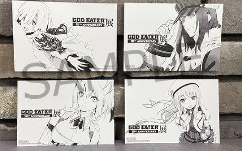 「GOD EATER展 10TH ANNIVERSARY」の後期が10月18日より開始!入場者特典の絵柄がシオとギルバート、クレア、エリナの4種に