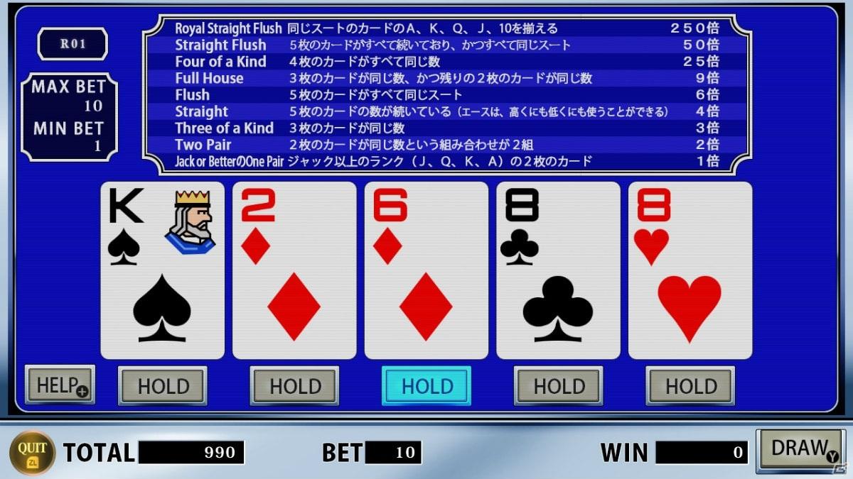 Switch「THE カジノ ~ルーレット、ビデオポーカー、スロットマシン、クラップス、バカラ~」の予約が開始!