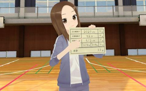 VRアニメ「からかい上手の高木さんVR 1&2学期」の発売日が12月3日に決定!プロモーション動画も公開