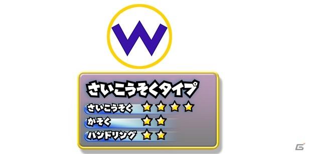 「マリオカート アーケードグランプリDX」ミドリこうらを無限に投げられる新モードが追加!12月10日に最新バージョンがリリース