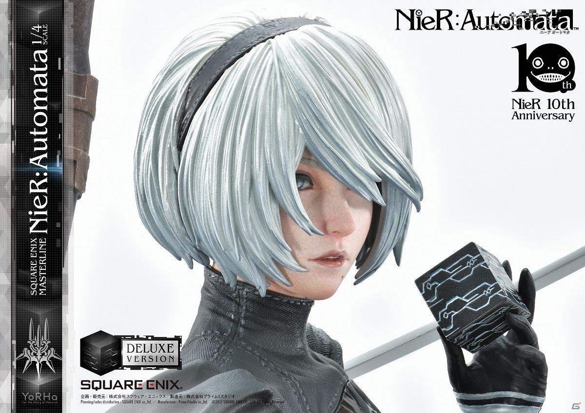 「NieR:Automata」の世界感を纏め上げたハイエンドコレクタブルスタチューが発売決定!