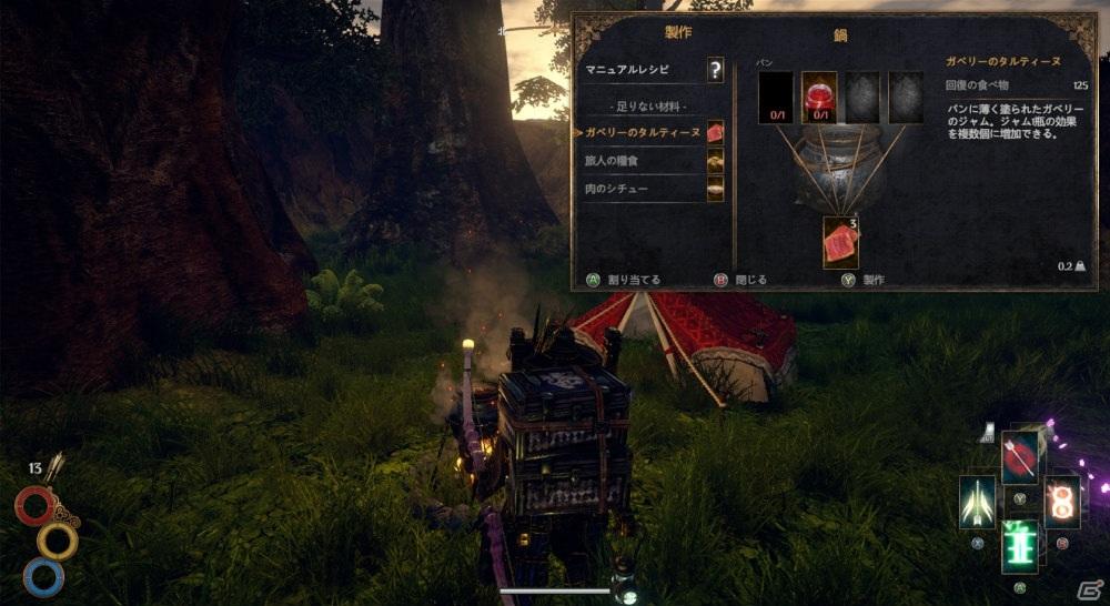 過酷な世界を一般人が生き残りをかけてサバイバルするオープンワールドRPG「Outward」日本語版が発売!
