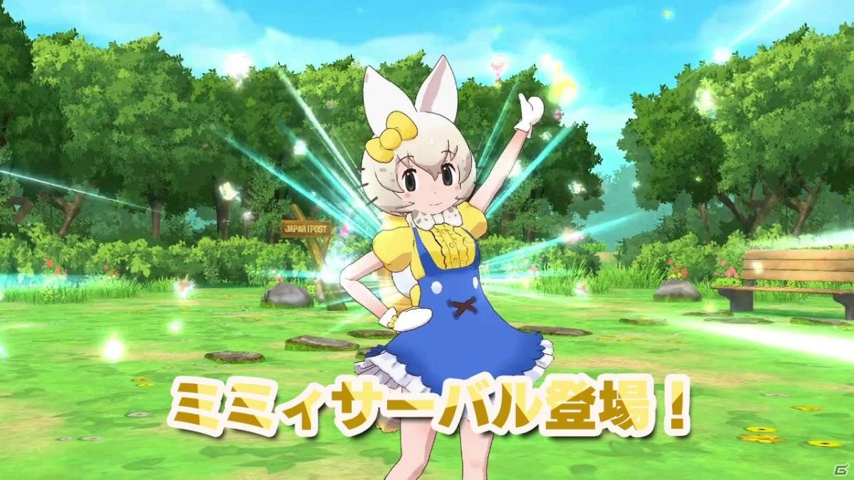 「けものフレンズ3」にキティサーバル&ミミィサーバルが登場!ハローキティとのコラボが12月24日より開催