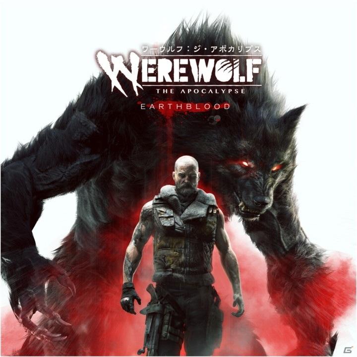 PS5/PS4「ワーウルフ:ジ・アポカリプス」が4月22日に発売!同名のTRPG作品を原作としたアクションRPG
