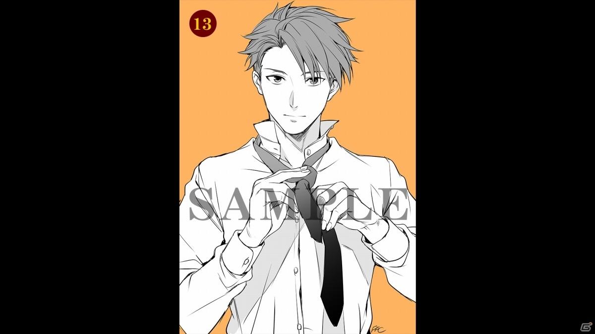 Switch「ひぐらしのなく頃に奉」「うみねこのなく頃に咲」ツインパックが楽天ブックス限定で3月25日に発売!