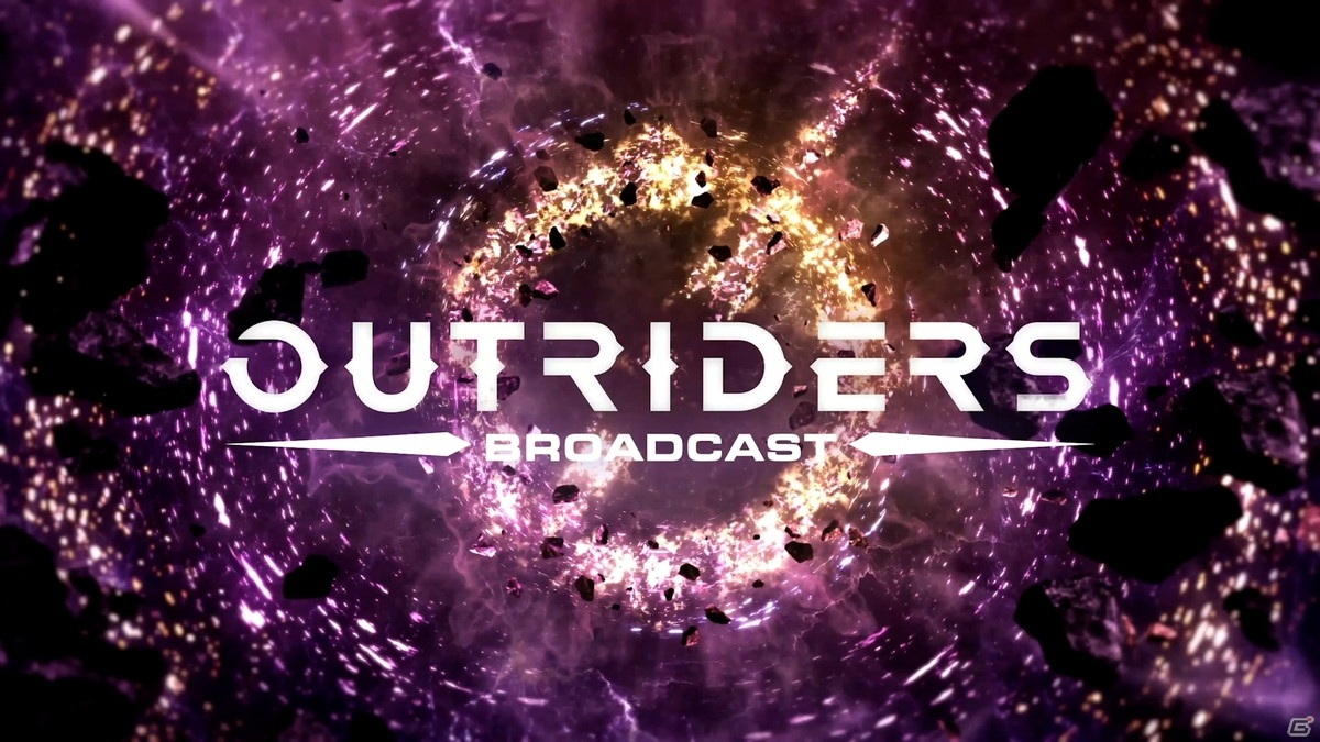PS5/PS4/Steam版「OUTRIDERS」の体験版が配信開始!Co-opプレイや本編へのセーブデータ引き継ぎも可能