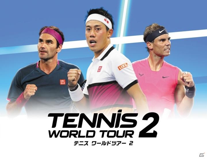 PS5「テニス ワールドツアー 2 COMPLETE EDITION」が6月24日に発売!4Kや60FPSに対応、新たな選手が登場